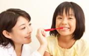 ・痛い虫歯になりたくない ・子供の歯を虫歯にしたくない